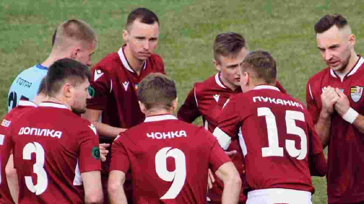 Вторая лига: Карпаты Галич опозорились против Оболони-2, Ужгород стал лидером благодаря победе над Подольем