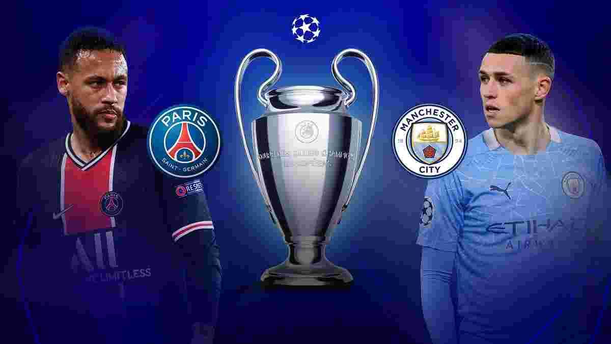 ПСЖ – Манчестер Сити: прогноз и где смотреть матч 1/2 финала Лиги чемпионов