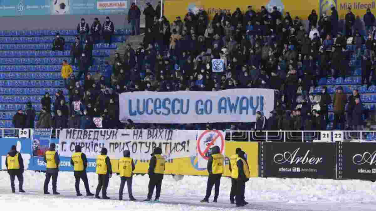 Ультрас будут вспоминать Луческу то, что он им сказал, что они – не Динамо, – Денисов