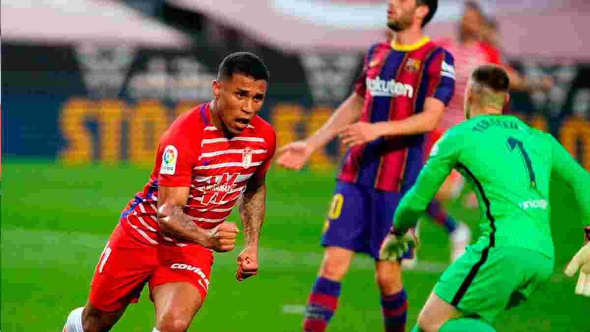 Барселона сенсаційно програла Гранаді на Камп Ноу та втратила шанс очолити таблицю Ла Ліги