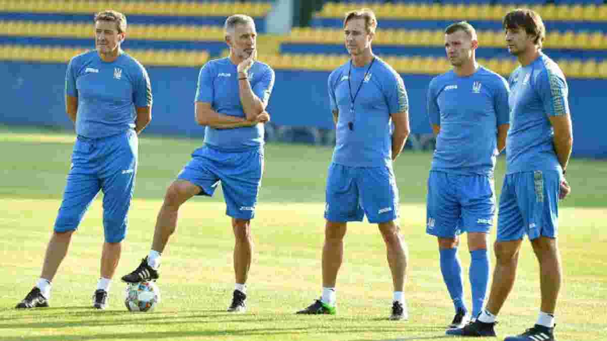 Сборная Украины начнет подготовку к Евро-2020 без легионеров