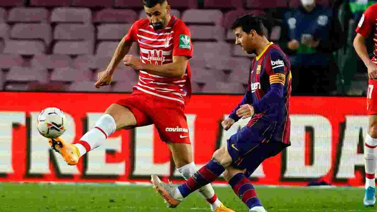 Барселона – Гранада – 1:2 – видео голов и обзор матча