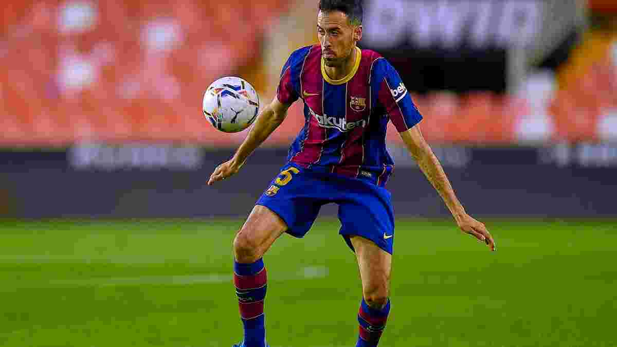 """Барселона шукає """"нового Бускетса"""" – вже є тріо кандидатів"""