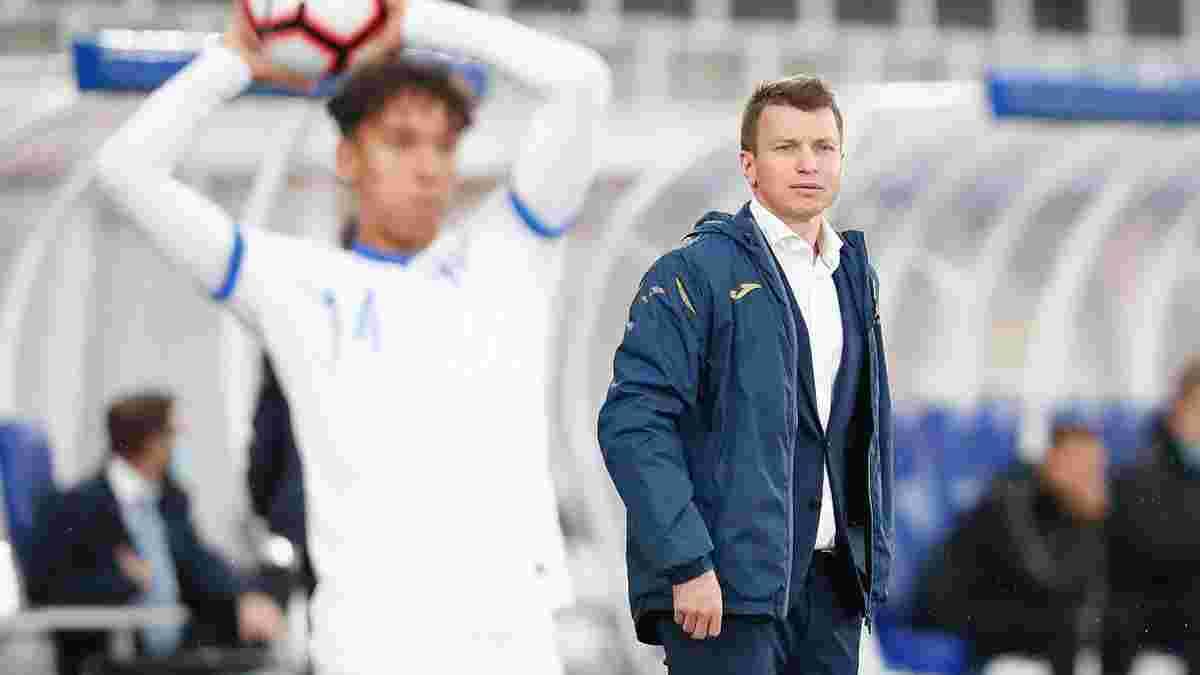 Ротань объявил заявку молодежной сборной Украины на Мемориал Лобановского