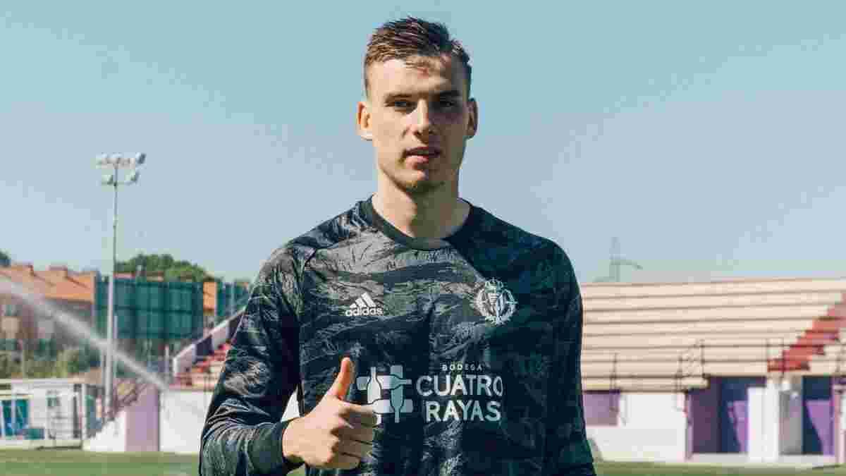 Лунин получил интересное прозвище в Реале – все придумал Рамос