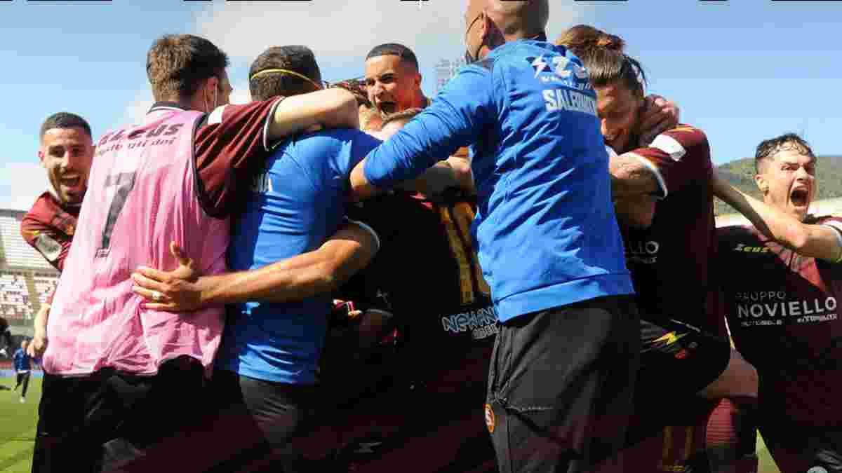 Салернитана поднялась в Серию А – еще 6 клубов будут бороться за последнюю путевку
