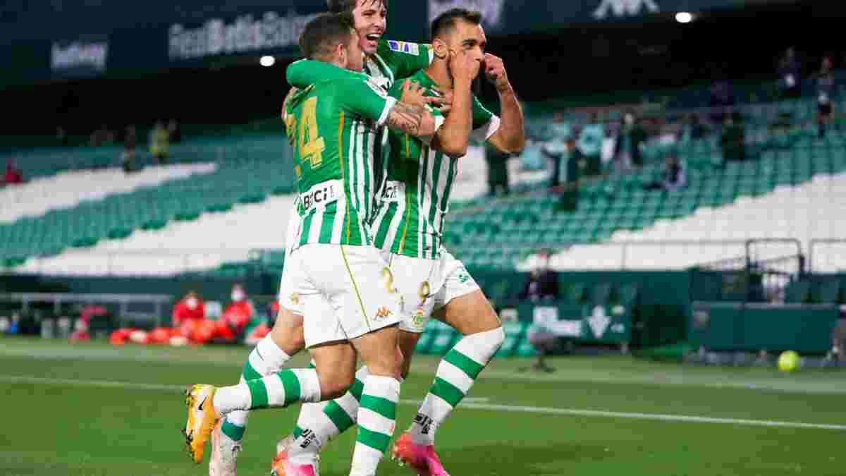 Бетис на последних минутах вырвал победу над Гранадой, поднявшись в зону Лиги Европы