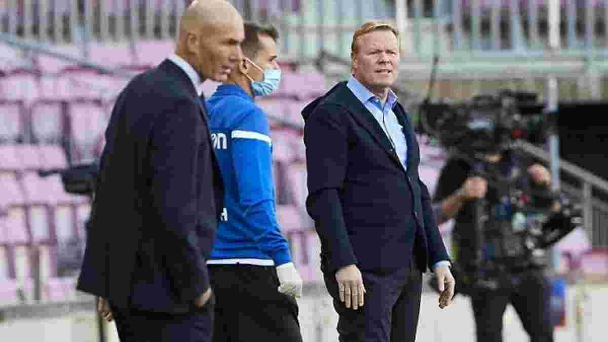Куман не смог смотреть поединок Реала и Севильи – тренер Барселоны выбрал другой матч