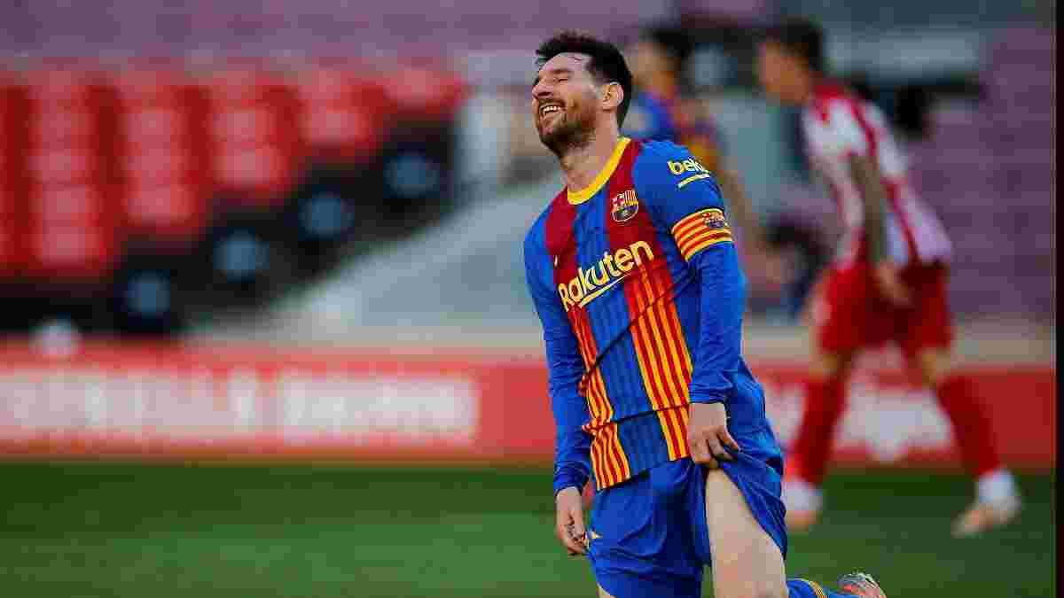 Барселона досягла прогресу щодо нового контракту Мессі – залишились деталі