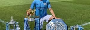 Зінченко здобув 9-й трофей з Манчестер Сіті
