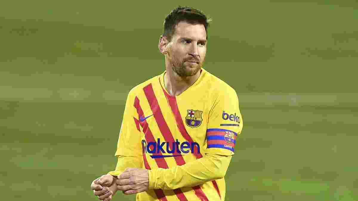 Барселона вимушена відкласти перемовини з Мессі – аргентинець може стати вільним агентом під час Копа Амеріка