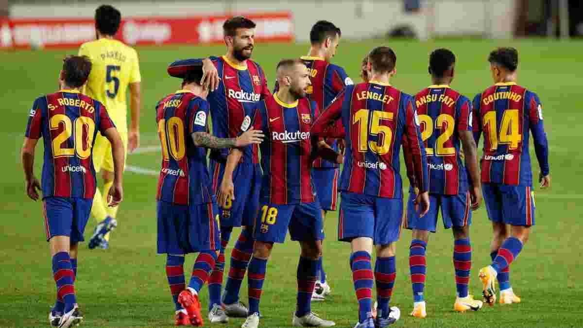 """Барселона готується до кадрової революції – Лапорта і Куман визначили 14 """"жертв"""""""