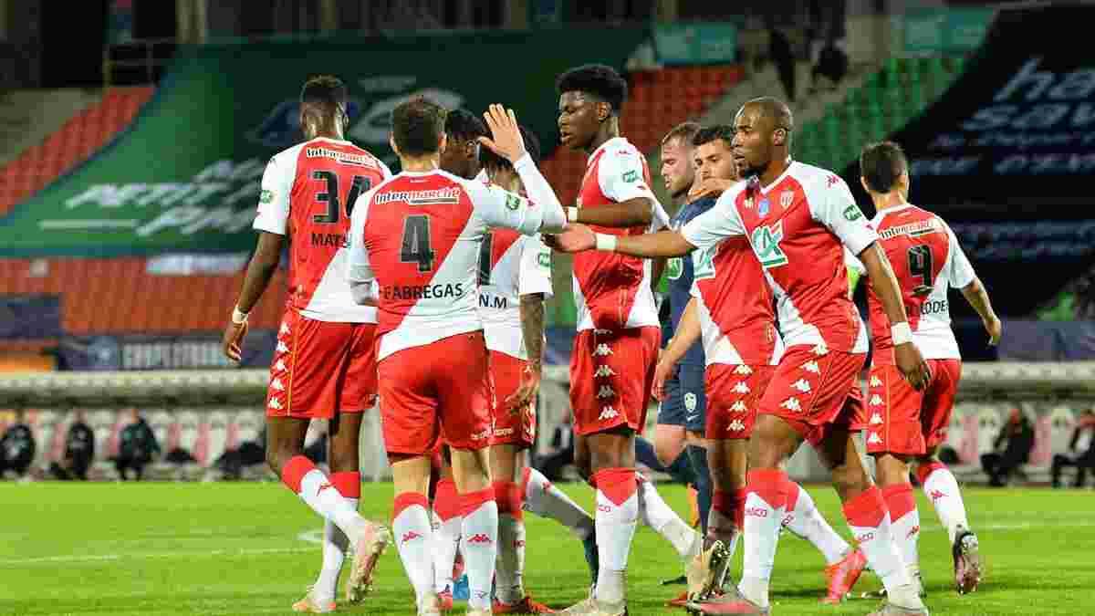 Монако влаштував команді четвертого дивізіону коридор оплесків після розгрому 5:1 – вчинок дня