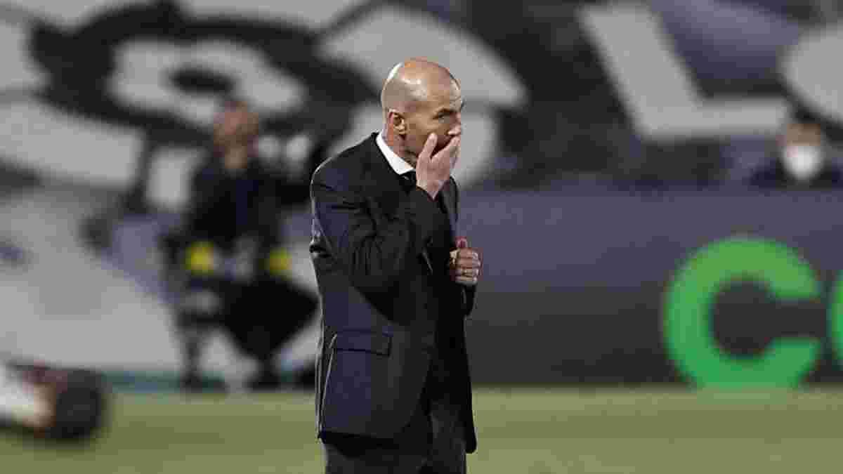 Зідан шокував гравців Реала заявою про відхід, – ЗМІ