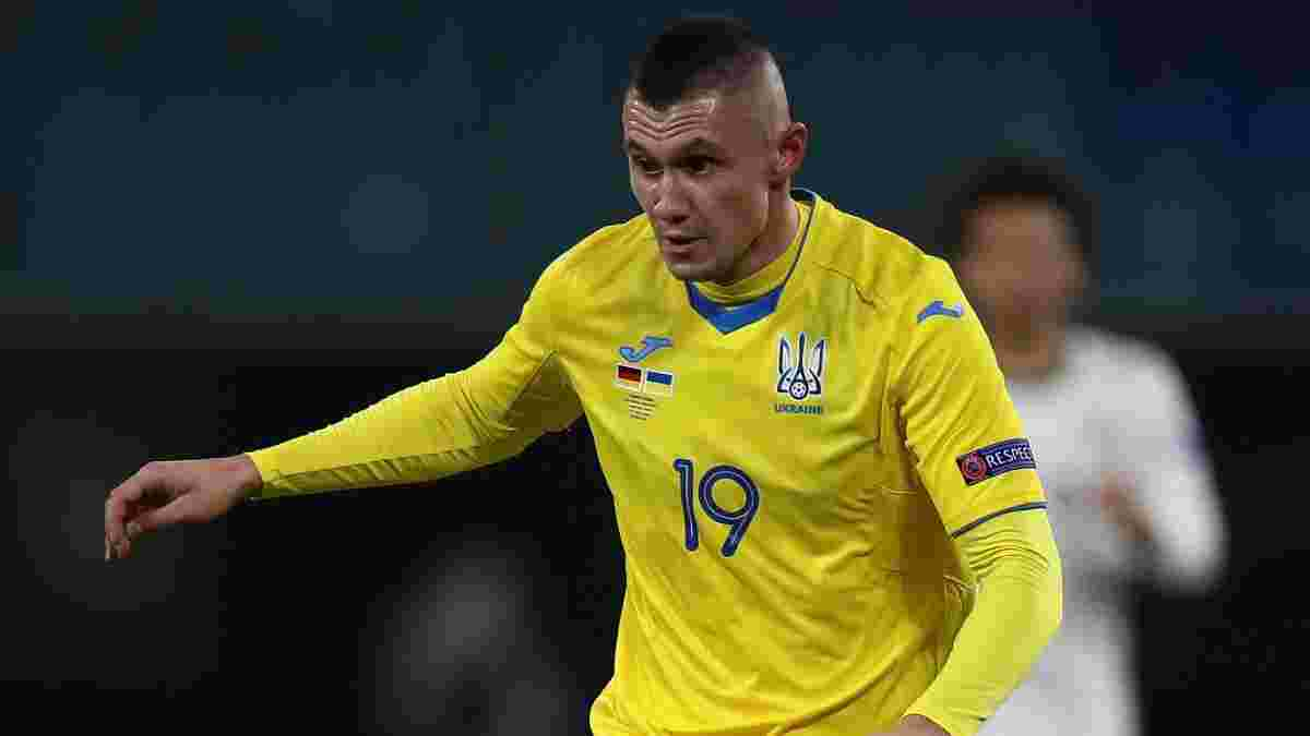 Зубков розповів про свою травму, отриману перед поїздкою у табір збірної України