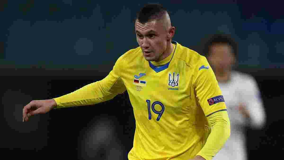 Зубков рассказал о своей травме, полученной перед поездкой в лагерь сборной Украины