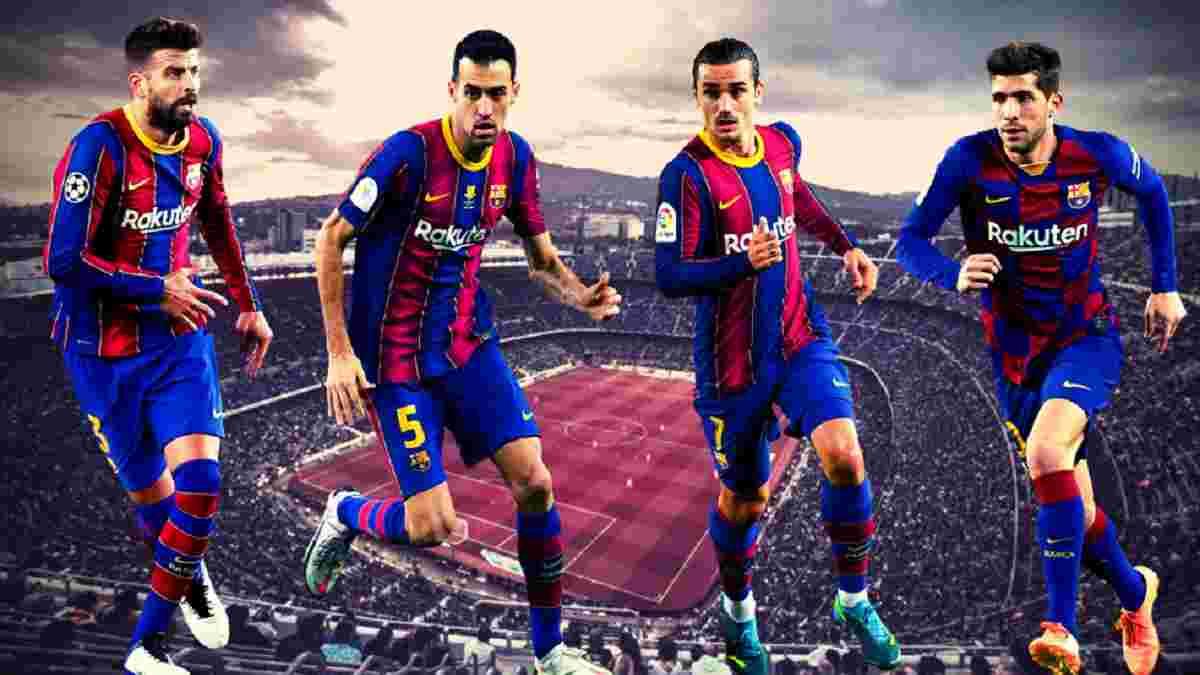 Барселона ставит ультиматум многолетним лидерам – клуб готов указать звездам на дверь, а фанаты вынесли приговор
