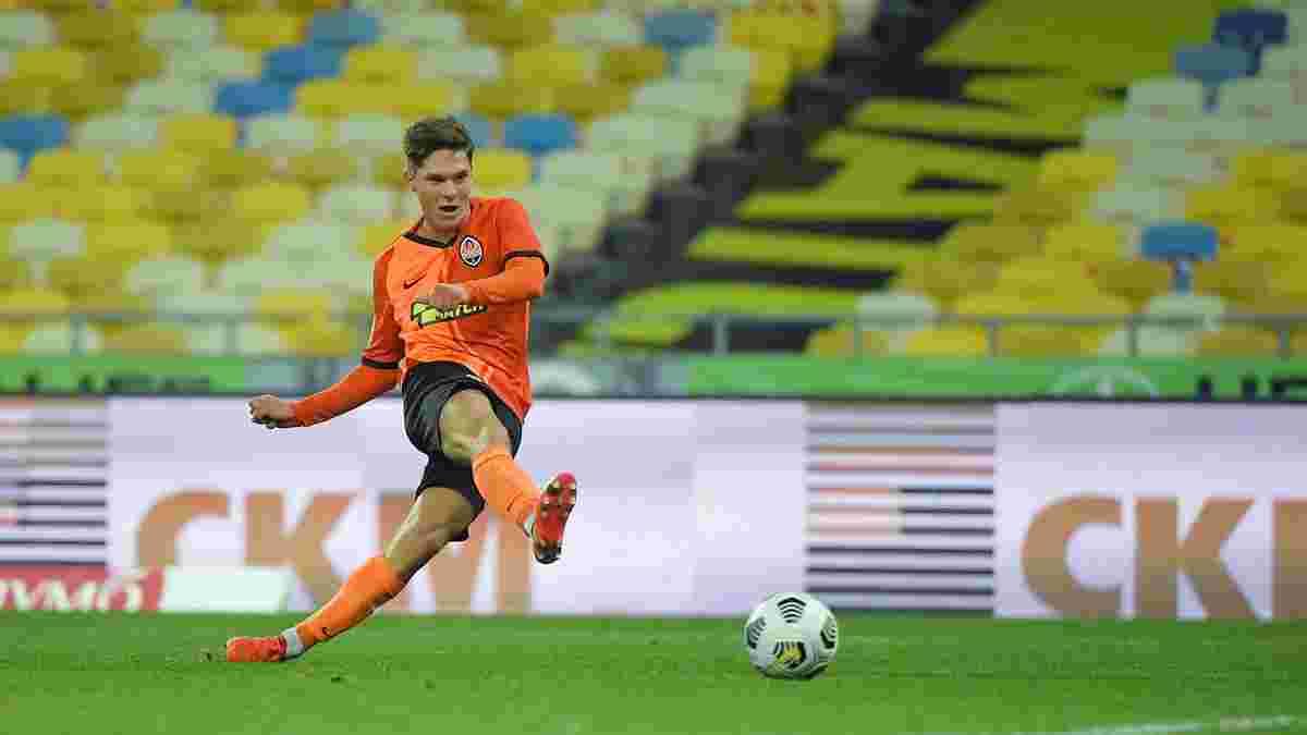 Талант Шахтера вспомнил свою реакцию на вызов в сборную Украины