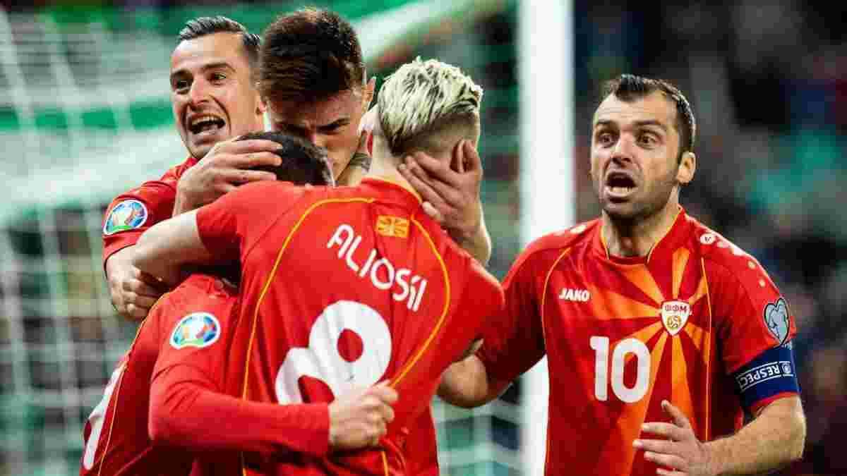 Северная Македония объявила заявку на Евро-2020 – соперник сборной Украины последним в группе рассекретил список игроков