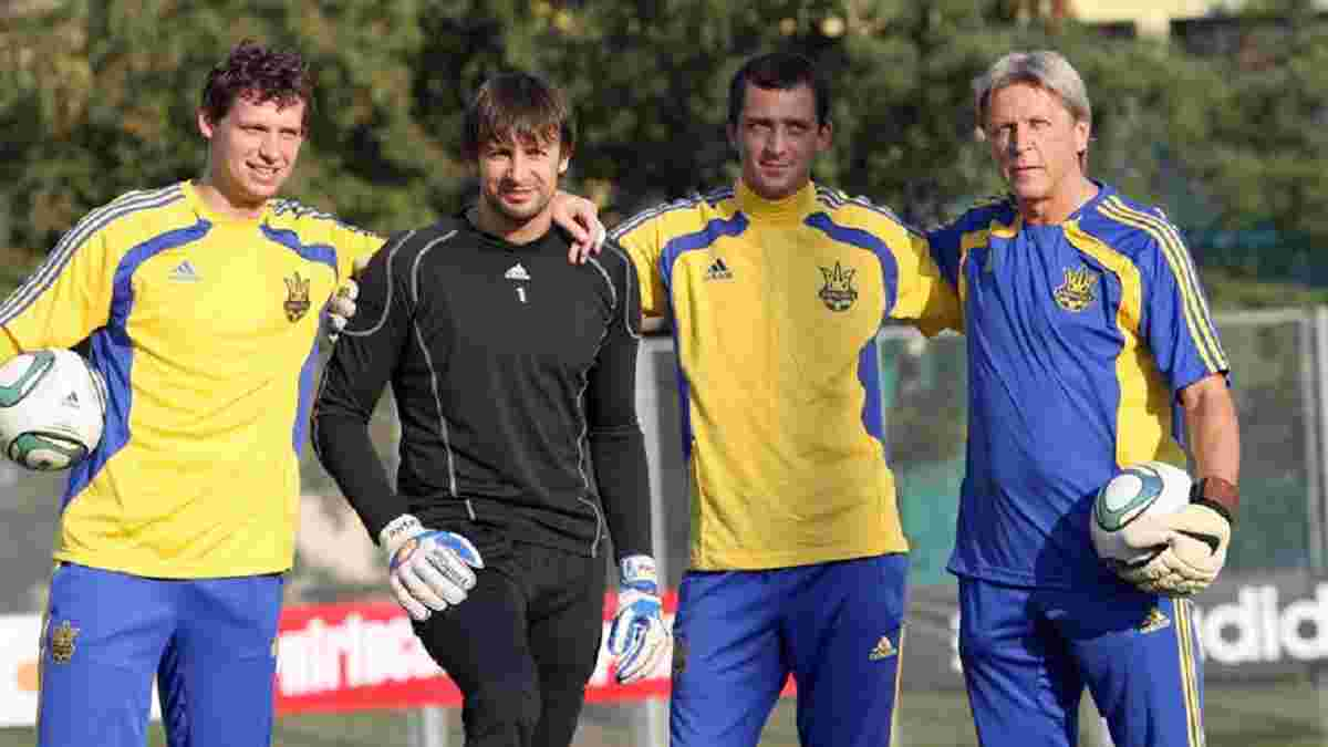 Рыбка стал игроком Металла – экс-голкипер сборной Украины будет выступать в Первой лиге