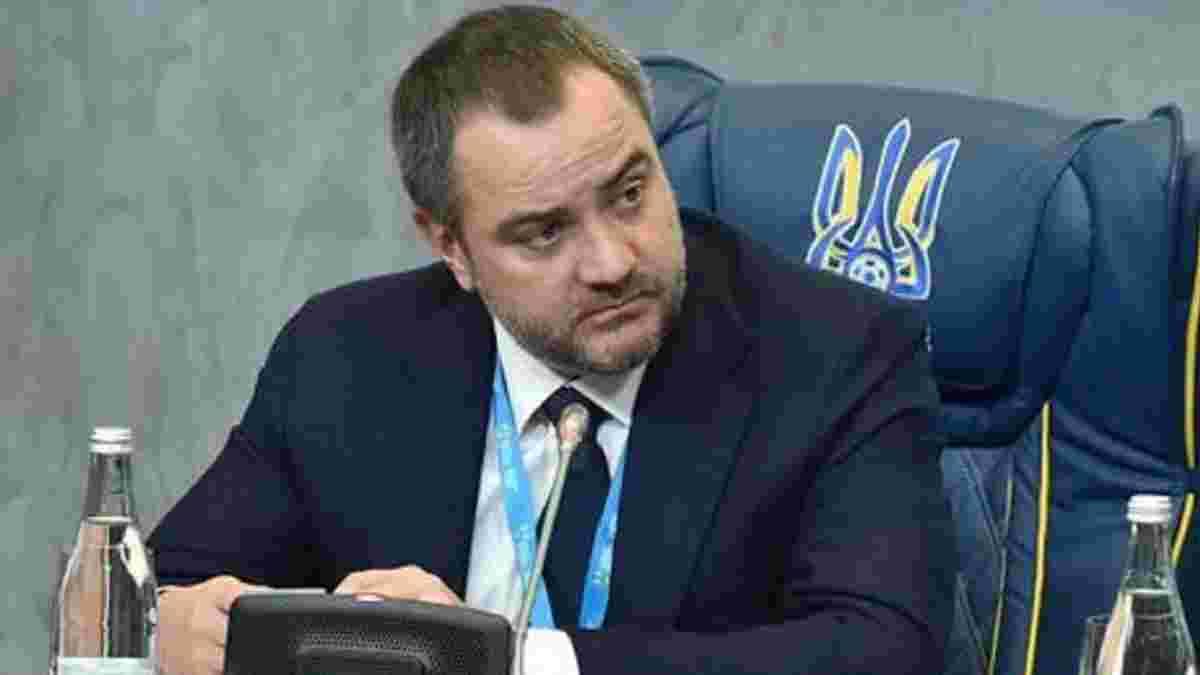 УАФ предложила новый вариант перехода клубов между УПЛ и Первой лигой