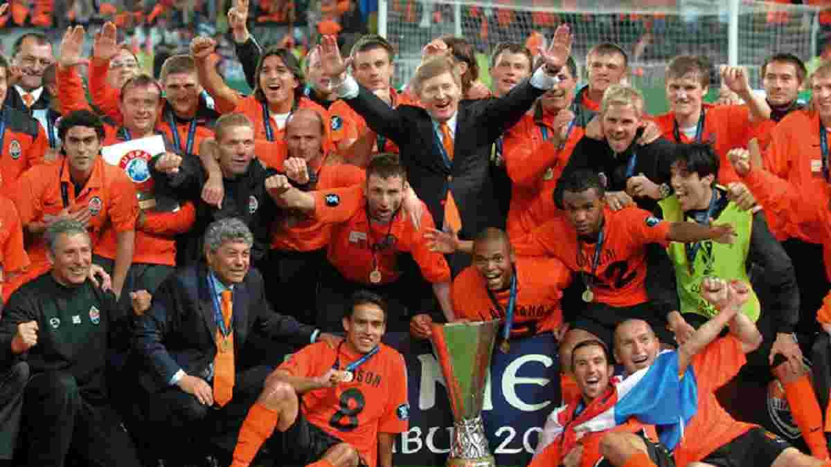 Шахтер воспроизвел форму времен победы в Кубке УЕФА – комплект имеет удивительную историю