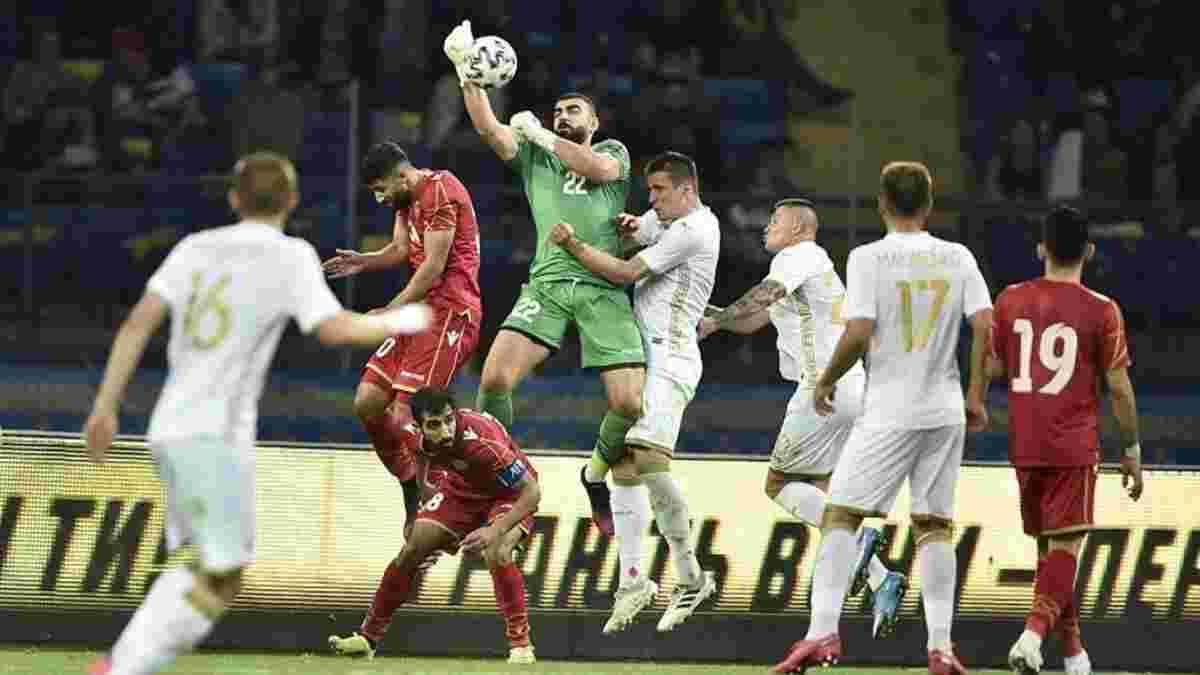 Головні новини футболу 23 травня: Україна не впоралася з Бахрейном, єврокубкові драми топ-чемпіонатів