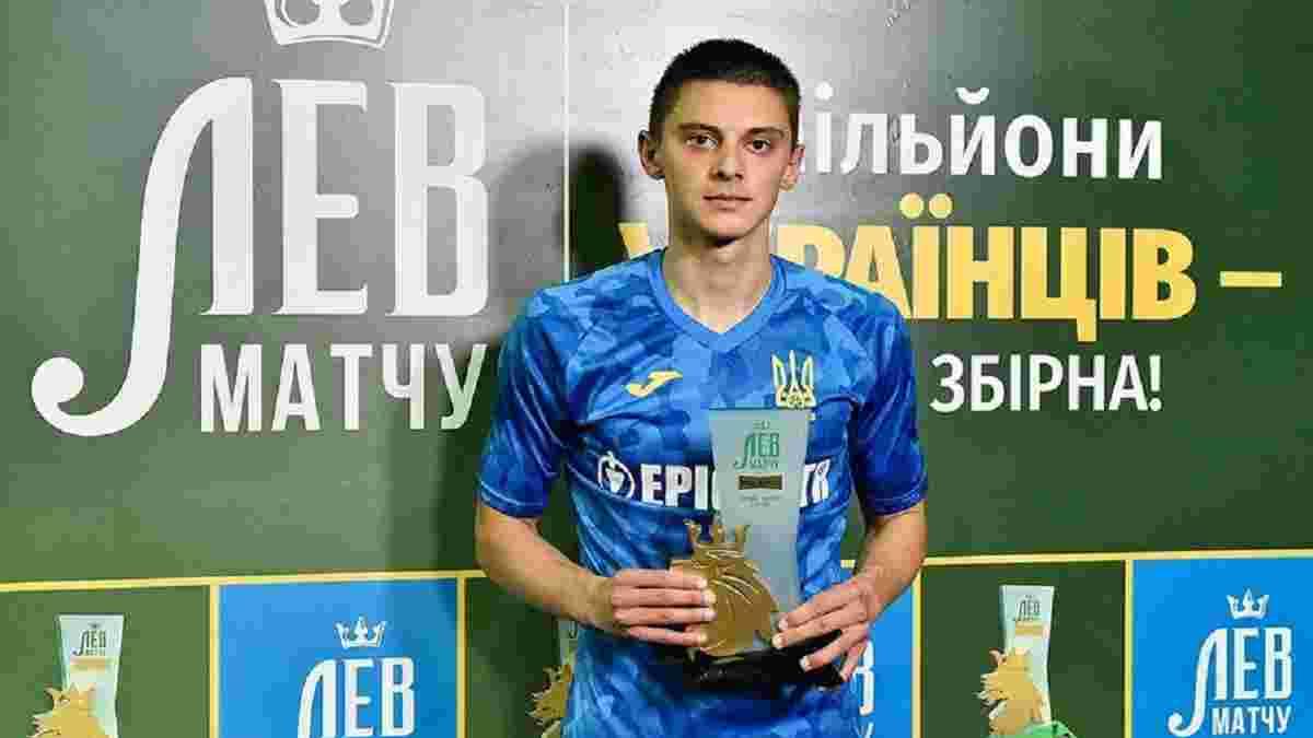 Украина – Бахрейн: Миколенко признан лучшим игроком по версии болельщиков – у защитника есть причина для разочарования