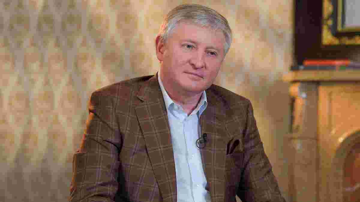 Ахметов привітав Шахтар з 85-літтям – подяка всім, амбітні цілі та смуток за Донбас Ареною