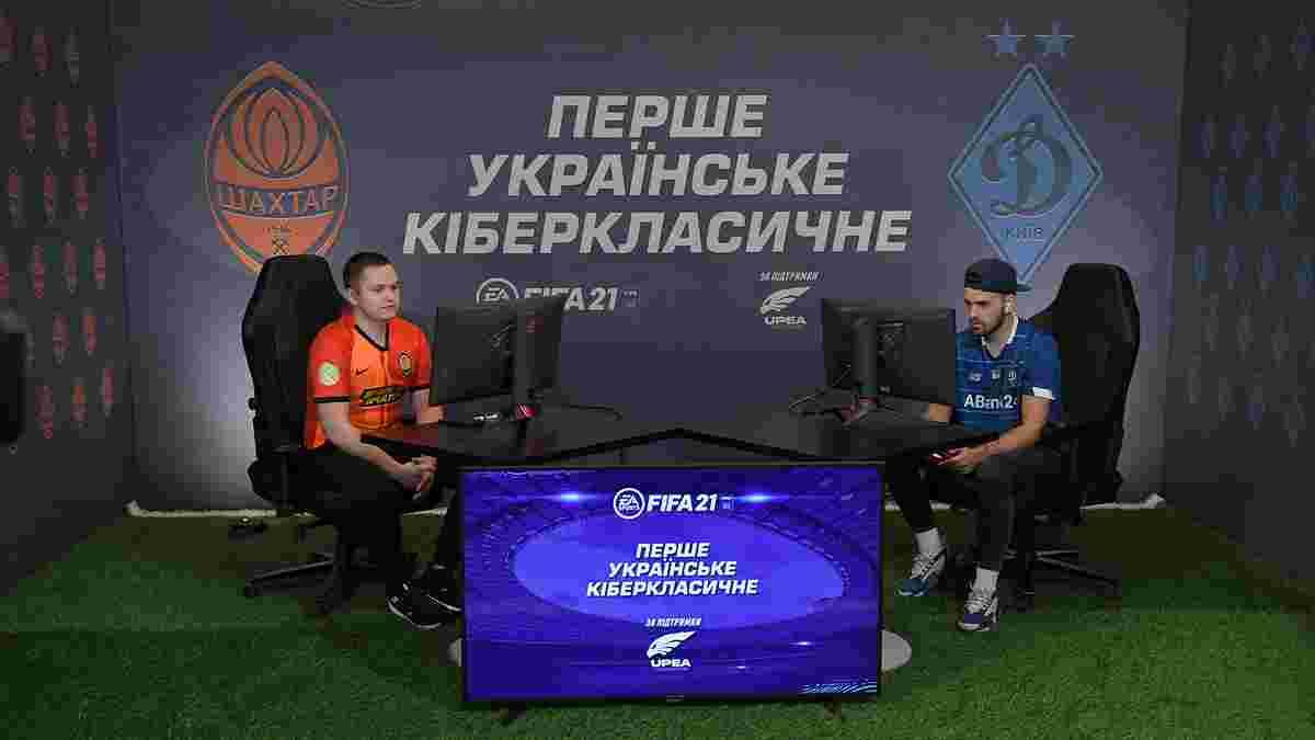 Збірна України вперше з'явиться у симуляторі FIFA