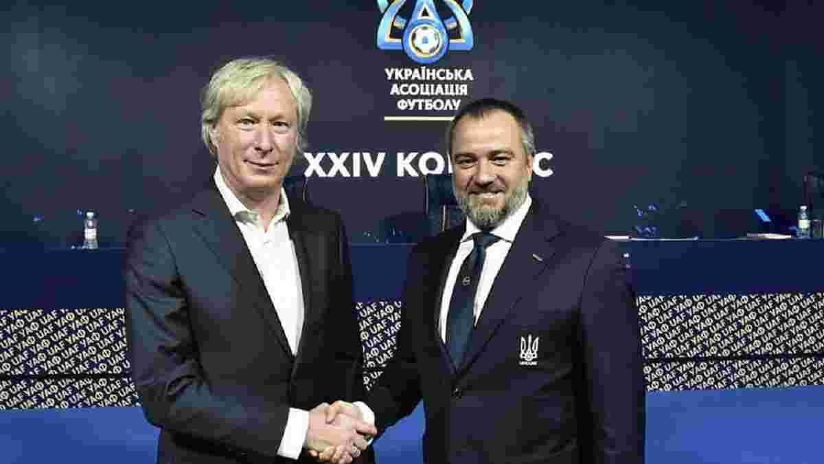 Михайличенко офіційно став першим віце-президентом УАФ – екс-тренер Динамо отримав почесну місію