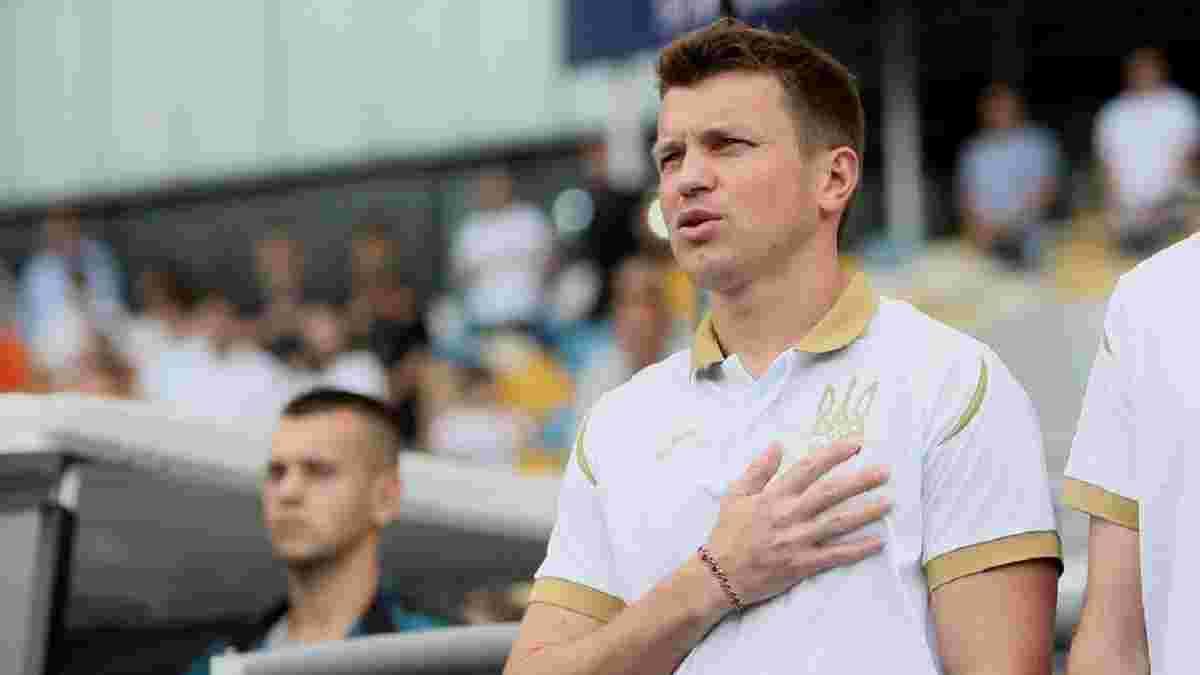 Молодежная сборная Украины готовится к Мемориалу Лобановского – у Ротаня две весомые потери