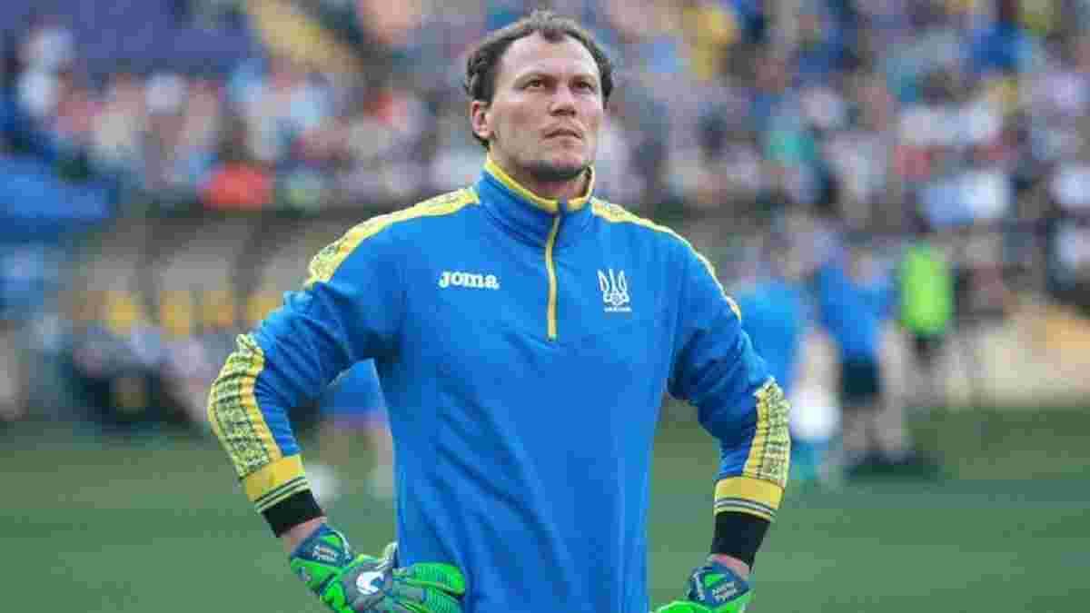 Шевчук советует Шевченко дать шанс Пятову – опытный голкипер 3 месяца не выходил на поле