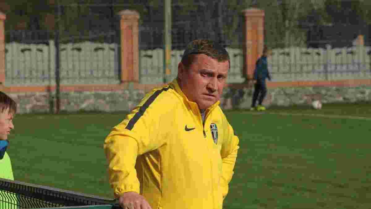 Новий тренер Олександрії сформував свій штаб