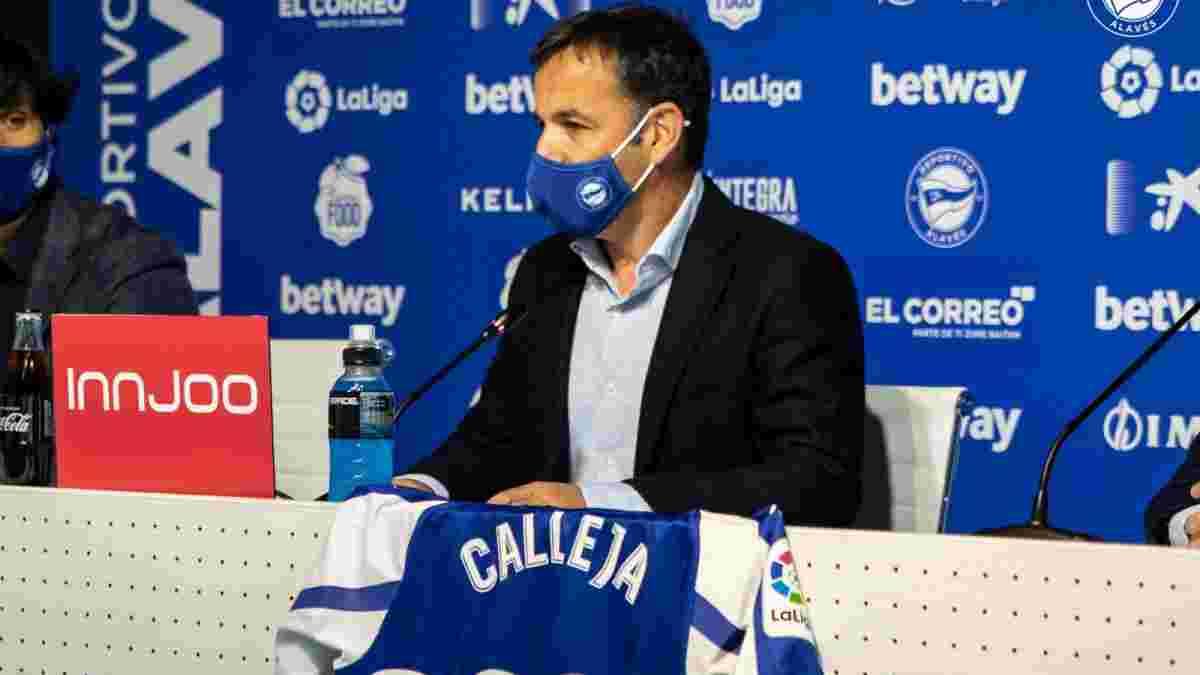 Алавес продовжив контракт із рятівником сезону