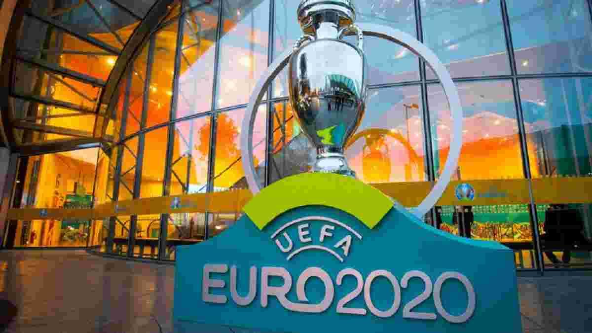 Учасники FAVBET прогнозують, що переможцем Євро-2020 буде Франція