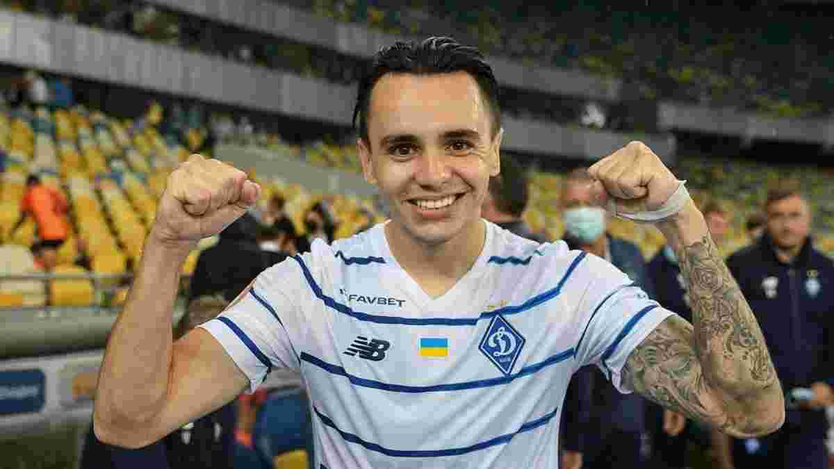 Динамо визначило найкращого гравця у травні