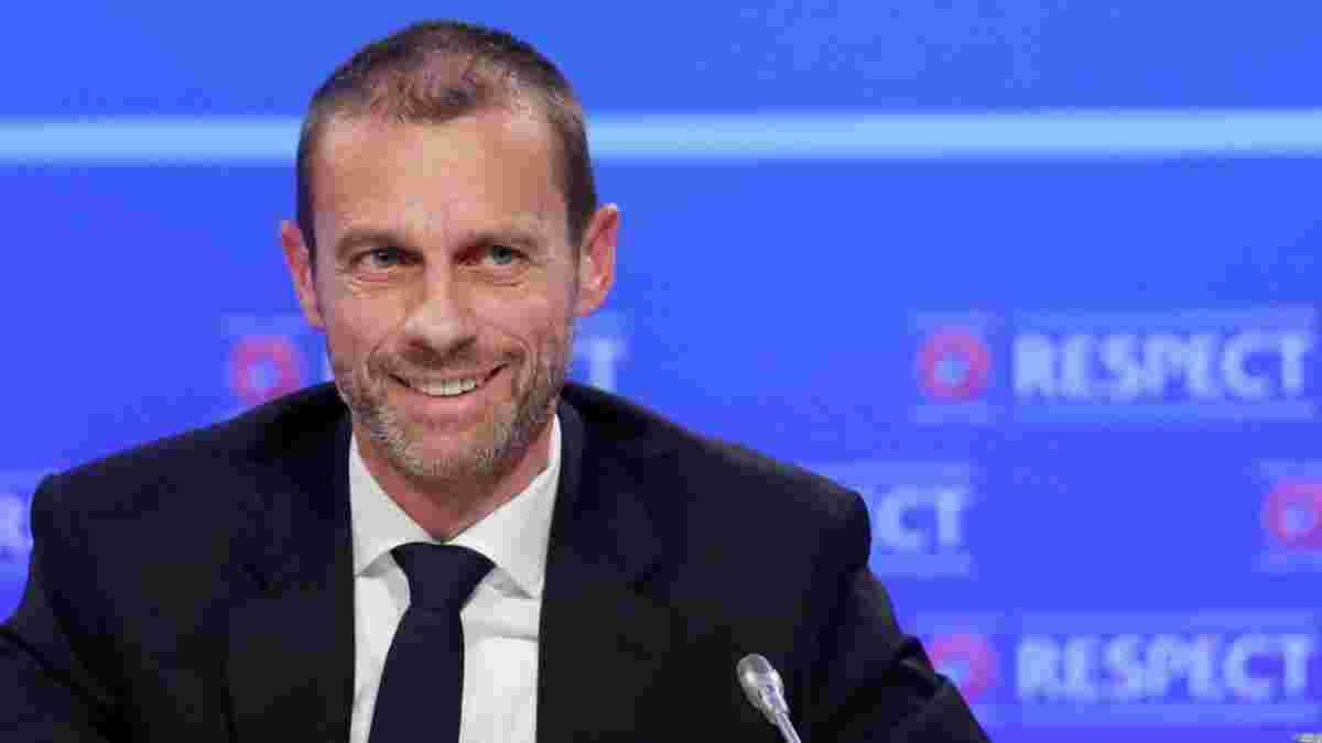УЕФА официально открыл дисциплинарное дело против Реала, Барселоны и Ювентуса