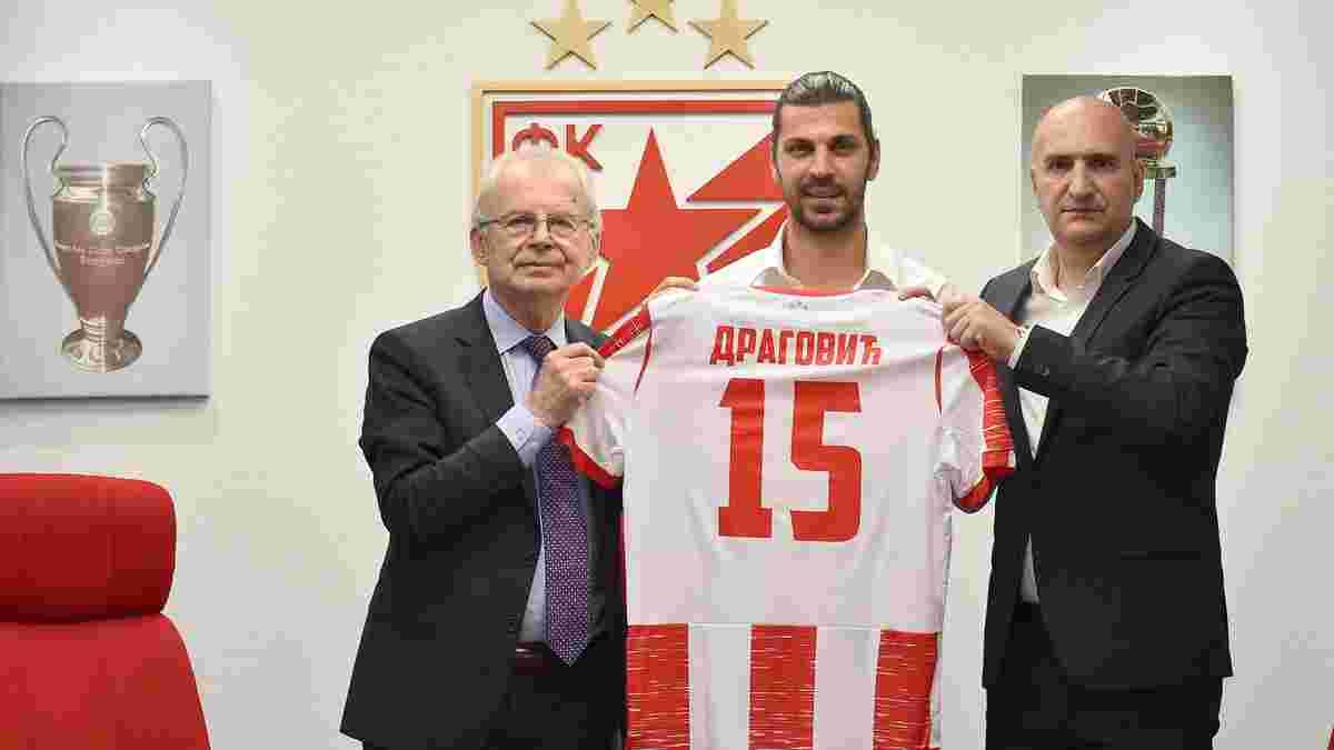 Драговіч офіційно став гравцем Црвени Звезди