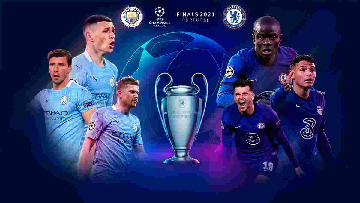 Манчестер Сіті – Челсі: анонс фіналу Ліги чемпіонів