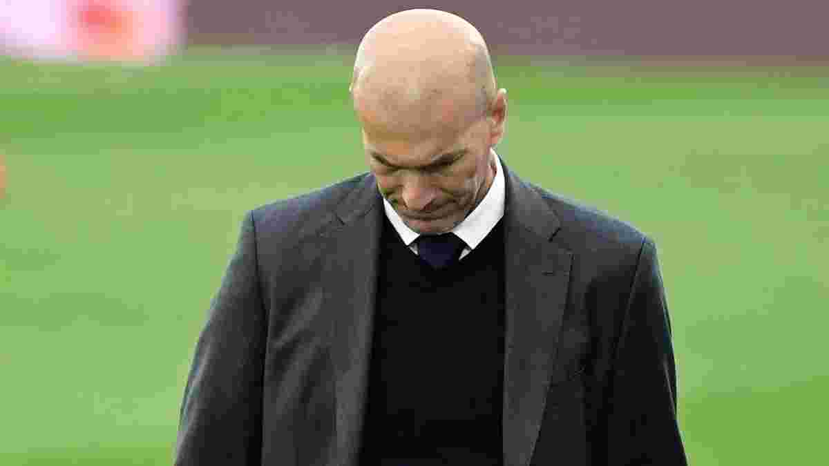 Зидан официально покинул Реал