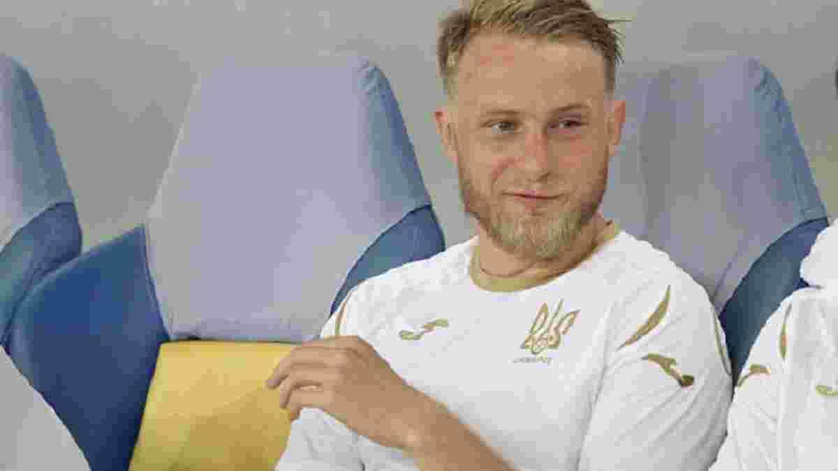 Безус хочет наказать де Бура за унизительные слова в адрес сборной Украины