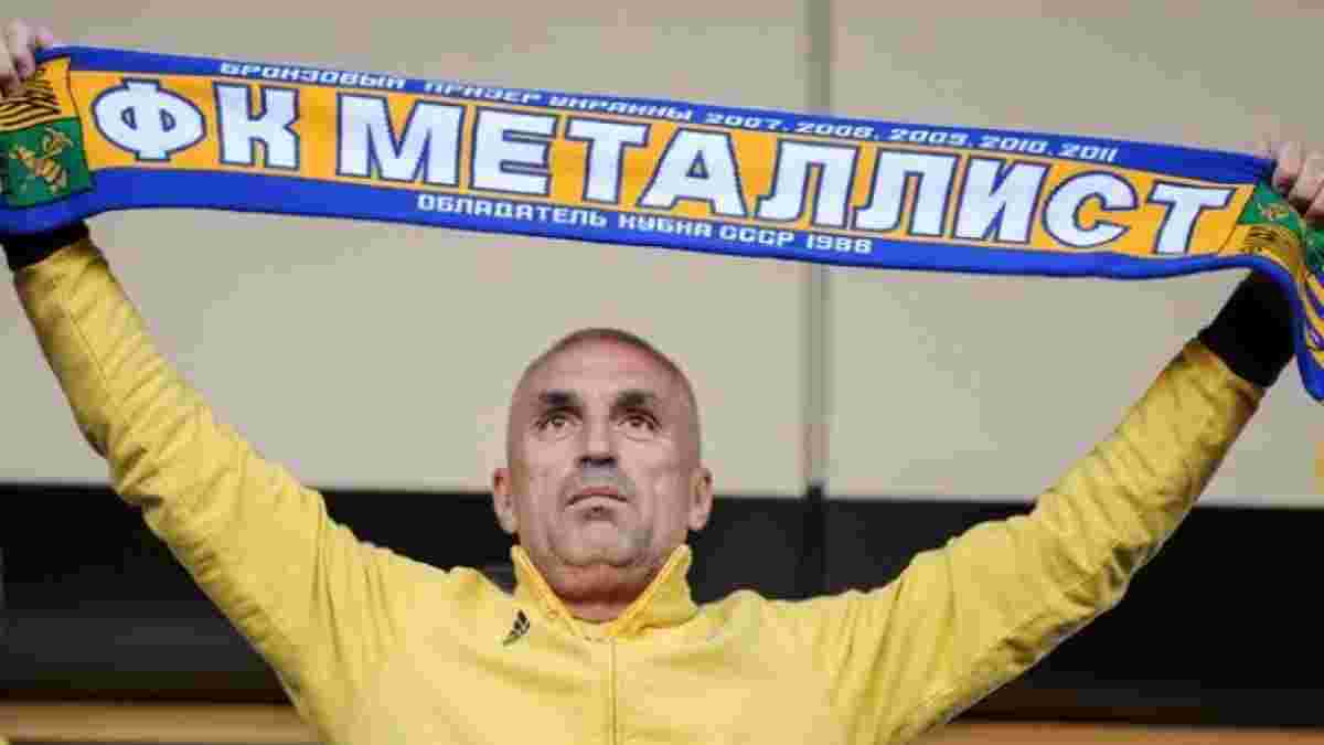 Ярославський: Назва та логотип Металіста тепер належать одній із моїх компаній