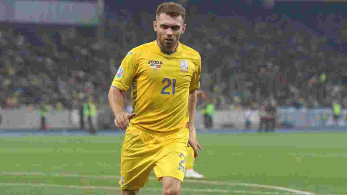 Караваев выделил главную задачу игроков сборной Украины на тренировках перед Евро-2020