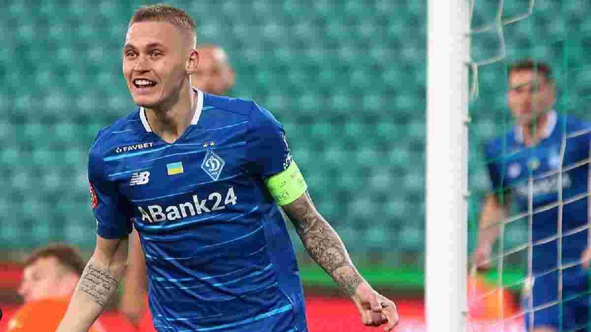 Динамо та Буяльський офіційно уклали новий контракт