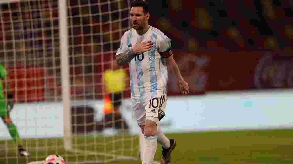 Отбор к ЧМ-2022: гол Месси помог Аргентине победить Чили, экс-форвард Шахтера дублем принес победу