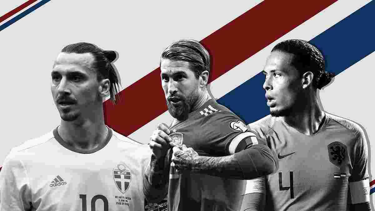 Команда вартістю понад мільярд не поїде на Євро-2020 – збірна, яка могла б виграти чемпіонат континенту