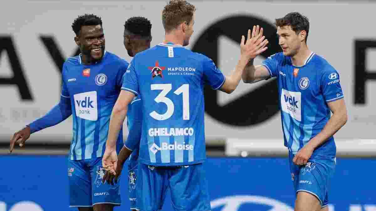 Яремчук відзначив свій прогрес після переходу в Гент