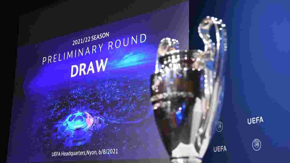 Состоялась первая жеребьевка нового сезона Лиги чемпионов
