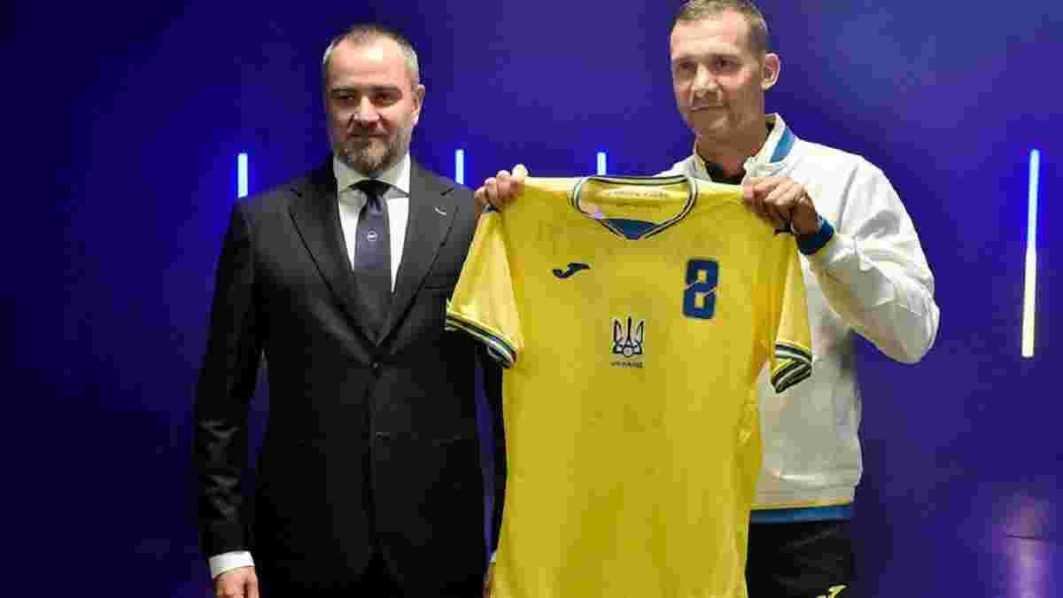 Де купити нову форму збірної України на Євро-2020 – всі варіанти та ціна ігрової футболки